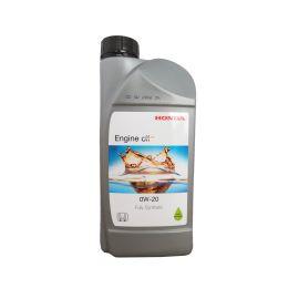 Масло моторное HONDA 0W-20 (1 л.)