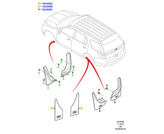 Брызговики передние Ford Explorer 5 (2011-н.в.)