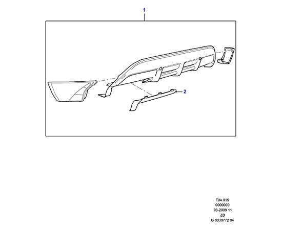 Накладка бампера заднего Ford Fiesta 6 (2008-2012)
