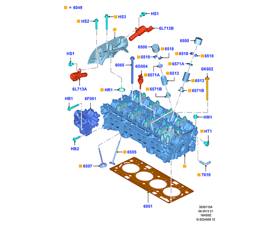 Прокладка ГБЦ Ford Kuga 2 (2013-н.в.)