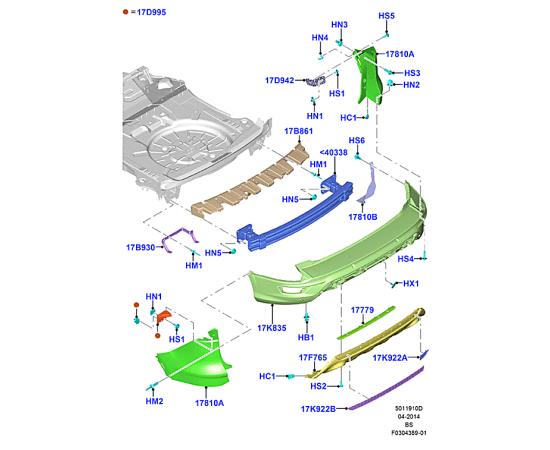 Усилитель бампера заднего Ford Kuga 2 (2013-н.в.)