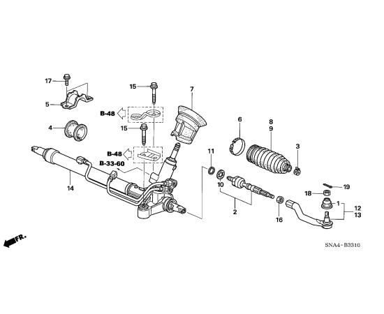 Пыльник рейки рулевой правый Honda Civic 4D (2006-2012)