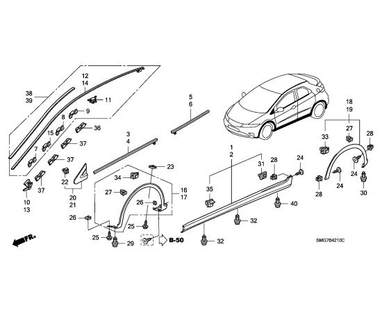 Накладка порога левая Honda Civic 5D (2006-2012)