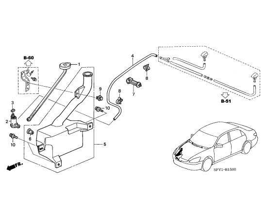 Насос омывателя Honda Civic 4D (2006-2012)