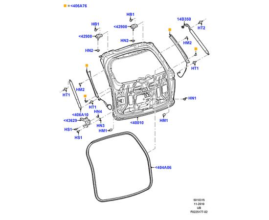 Дверь багажника Ford Explorer 5 (2011-н.в.)