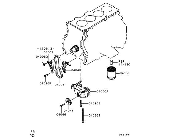 Успокоитель цепи привода масляного насоса Mitsubishi ASX (2010-н.в.)